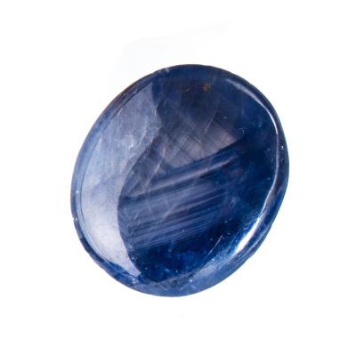 Cabochon di Zaffiro Stellato - Ovale 1.14x1.3 - 9.28 carati