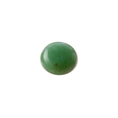 Cabochon in Avventurina - Tondo diametro 1.4 cm