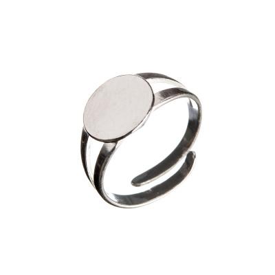 Base per anello in Argento 925 - diametro base 1 cm - 1 pz.