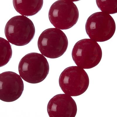 Giada Rossa - Filo di sfere lisce da 14mm