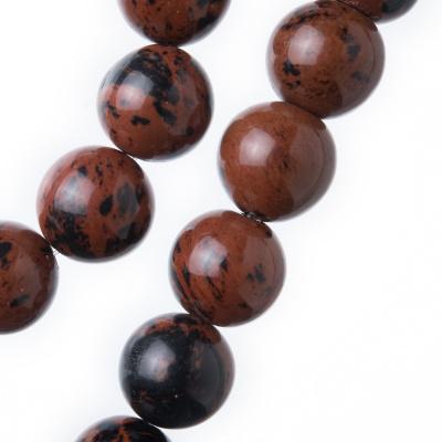 Ossidiana Marrone - Filo di sfere lisce da 14mm